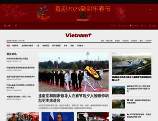zh.vietnamplus.vn screenshot
