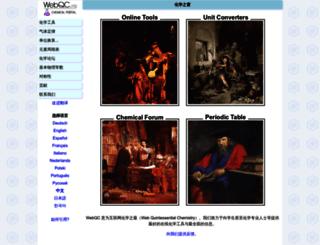 zh.webqc.org screenshot