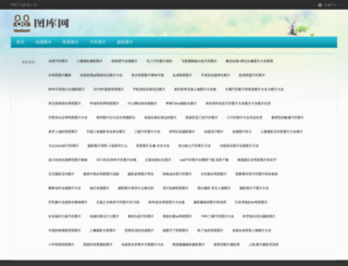 zh114.cn screenshot