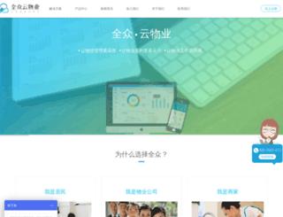 zh28.com screenshot