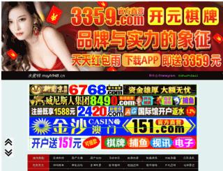 zh29.net screenshot