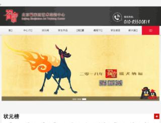 zhaijiaban.com screenshot