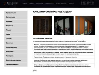 zhalyuzi-rostov.ru screenshot