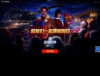 zhan.kongzhong.com screenshot