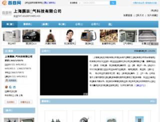 zhanchong123.sooshong.com screenshot
