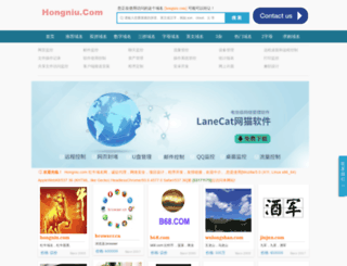 zhangbei.com screenshot