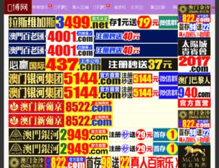 zhangfei153.com screenshot