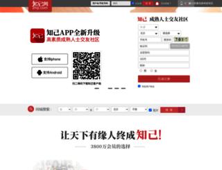 zhanghu.zhiji.com screenshot
