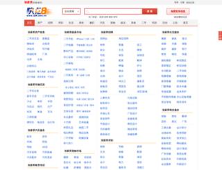 zhangjiajie.qd8.com.cn screenshot