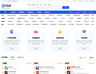 zhangsiyao123.diandian.com screenshot