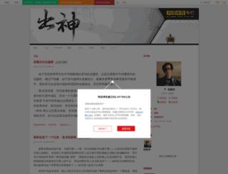 zhangxiaozhou163.blog.163.com screenshot