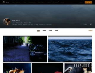 zhangyehan.tuchong.com screenshot