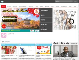 zhangyongxiang.exteen.com screenshot
