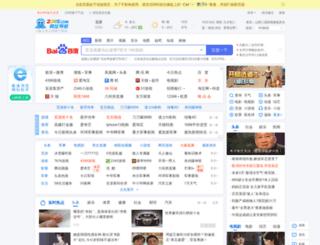 zhangyu.com screenshot