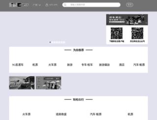 zhanjiang.wxcs.cn screenshot