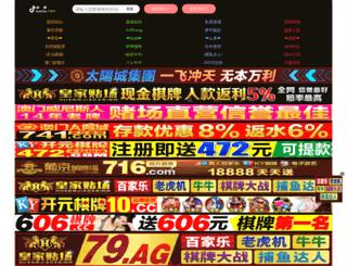 zhanshigui88.com screenshot