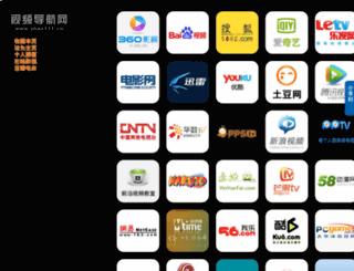 zhao111.cn screenshot