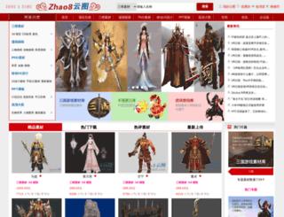 zhao8.com screenshot