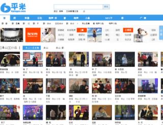 zhaobenshan.6pingm.com screenshot