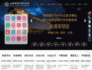 zhaoboshi.com screenshot