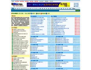 zhaodll.com screenshot
