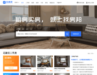 zhaofang.com screenshot