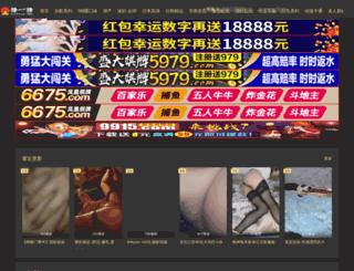 zhaojindan.com screenshot