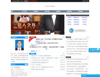 zhaokailawyer.com screenshot
