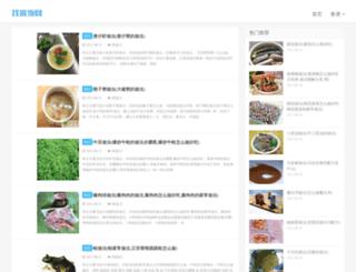 zhaomifan.com screenshot