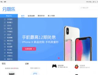 zhaopin.fenqile.com screenshot