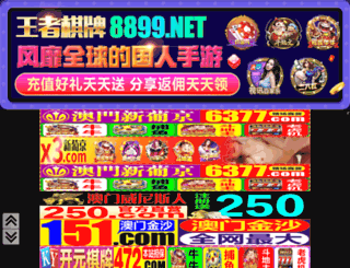 zhaopopo.com screenshot