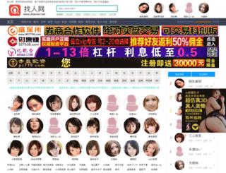 zhaoren.net screenshot