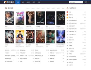 zhaoxunlei.cn screenshot