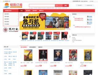 zhaoyangbook.cn screenshot
