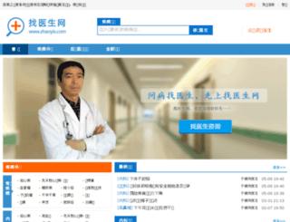 zhaoyis.com screenshot