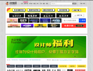 zhaozi.net screenshot