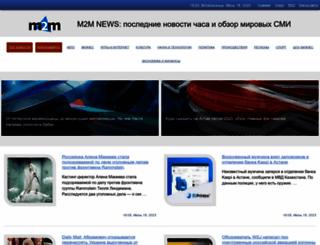 zharov.ucoz.ru screenshot