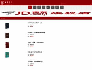 zhbc.com.cn screenshot
