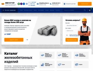 zhbi-partner.ru screenshot