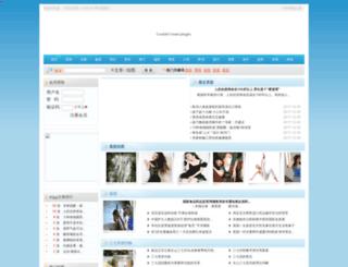 zhbjzj.com screenshot