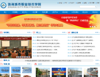 zhcpt.net screenshot