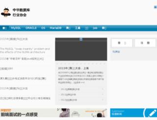 zhdba.com screenshot