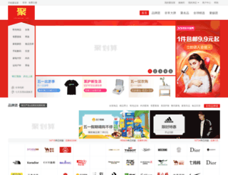 zhe58.com screenshot