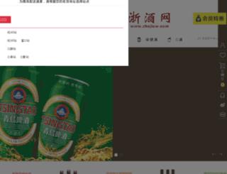 zhejiuw.com screenshot