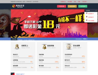 zhengbanchina.com screenshot
