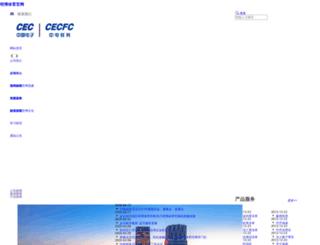 zhengjinsy.com screenshot
