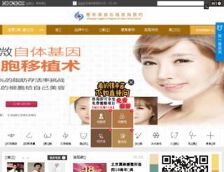 zhengxing168.com screenshot