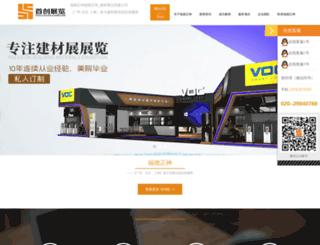 zhengxinsi.com screenshot