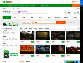 zhengzhou.cncn.com screenshot