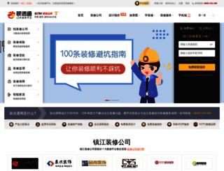 zhenjiang.zx123.cn screenshot